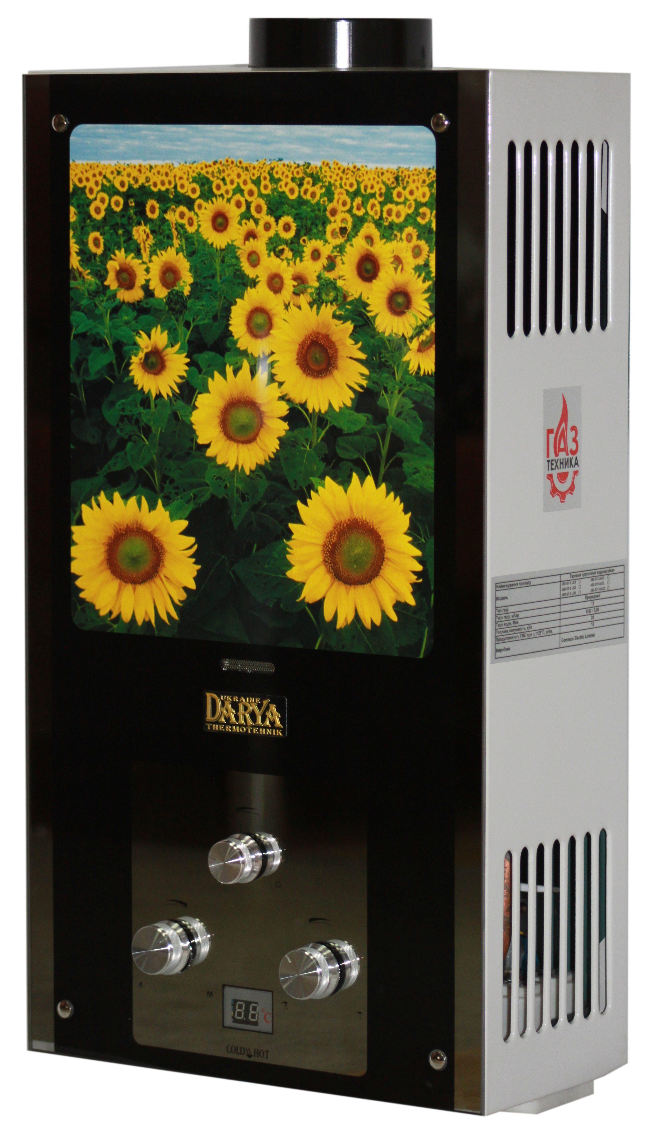 Газовая колонка Darya Thermotehnik автомат производительностью 10 л/мин в ассортименте