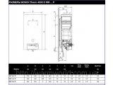 Фото  2 Газовый водонагреватель, колонка Bosch Therm 4000 O WR 20-2 P 2022640