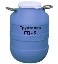 ГД-5 Грунтовка для предупреждения высолов ( воднодисперсионная для наружных работ)