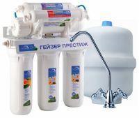 Гейзер Престиж М Рабочее давление до 8 атм. Количество ступеней очистки: 6 Очистка воды от загрязнений на 99,9%