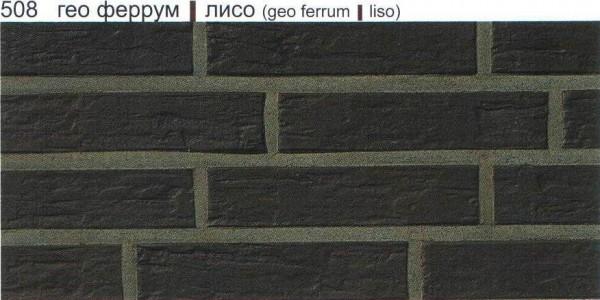 Geo ferum