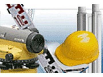 Геодезическое оборудование компания Geosklad