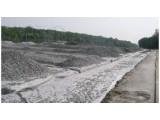 Геотекстиль Пинема, плотность 300гр/м2