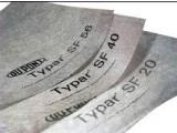 Геотекстиль Typar SF 20, 1м2 0,84 евро