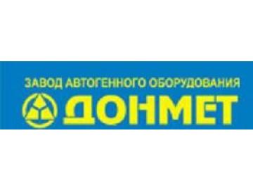 Донмет, Сервисный центр завода