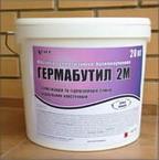 Гермабутил 2М