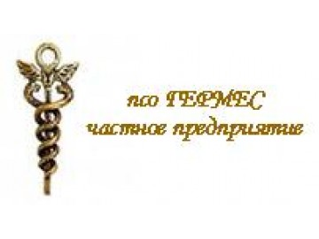 Гермес (Алюфом, Изолон, Пенофол, Фолар, Терафом, Армафлекс)