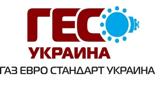 ГЕС Украина, ООО