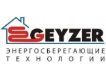 Geyzer