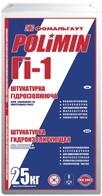 ГІ-1 1.7-1.8 4. .6 Для водонепрон. покриття діє при періодичн. зволож. Всеред. та зовні