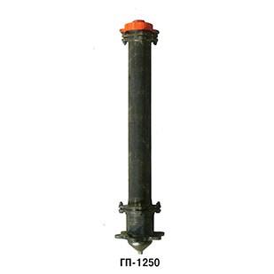 Гидрант пожарный подземный ГП-1250(Высота Н=1250мм)