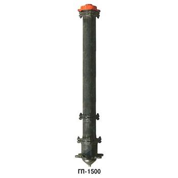 Гидрант пожарный подземный ГП-1500(Высота Н=1500мм)