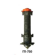 Гидрант пожарный подземный ГП-750(Высота Н=750мм)