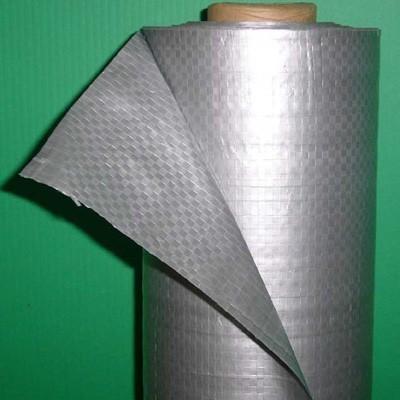 Гидро-/пароизоляцион ная плёнка 100 Silver серебрянная;100 г/кв. м