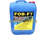 Фото  1 Гидрофобизатор водоотталкивающая пропитка от влаги FOB-F7 - для тротуарной плитки, бетона, камня, кирпича Емкость 5 л 2166025