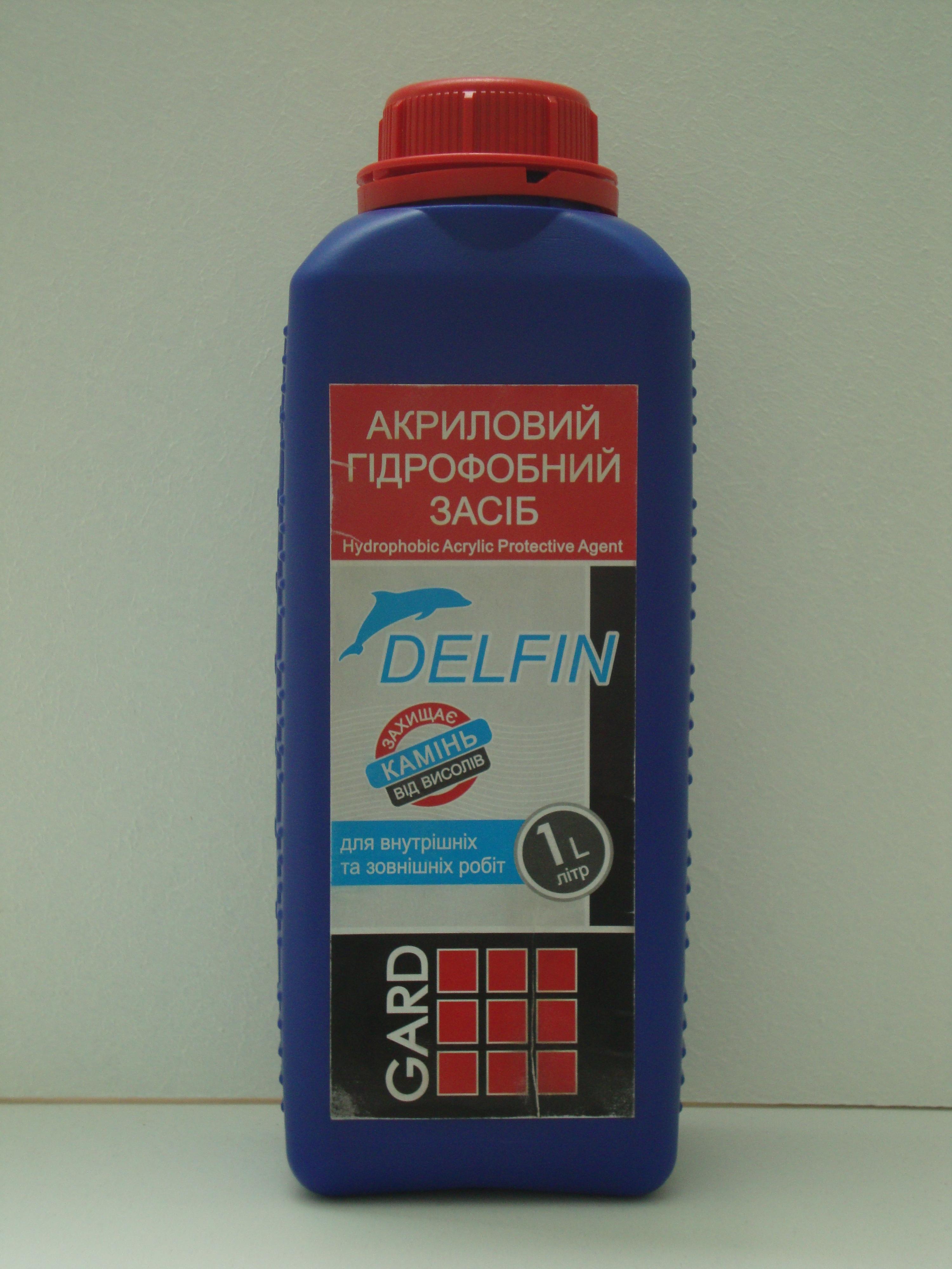Гидрофобное защитное средство Gard Delfin (1л, 5л)