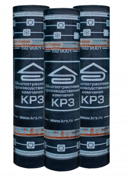 Гидроизол 2,5 ХПП (КРЗ, Рязань) Рулонный кровельный гидроизоляционный материал.