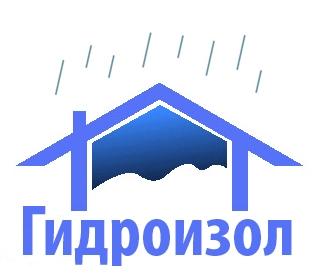 ГИДРОИЗОЛ, ООО