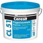 Гидроизоляционная мастика (Ceresit CL-51), 14 кг.