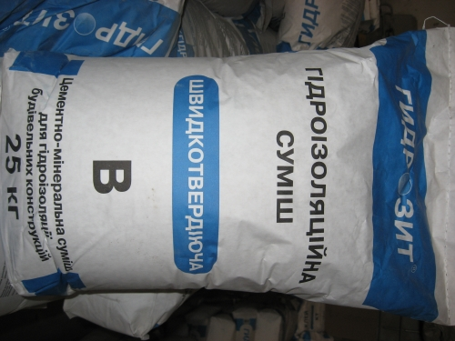 Гидроизоляционная смесь ГИДРОЗИТ® – тип В