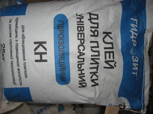 Гидроизоляционный универсальный плиточный клей ГИДРОЗИТ® КН