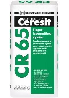 Гидроизоляция Ceresit СR-65 (25 кг) Полимерцементная смесь для устройства гидроизоляции строительных конструкций.