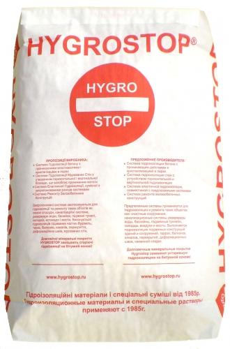 Гідроізоляція Hygrostop-Професійний - гидроизоляция проникающего действия