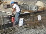 Гидроизоляция фундаментной плиты методом посыпки материалами проникающего действия