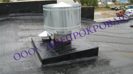Гидроизоляция сооружений, крыш, фунда-мента, бассейнов, ремонт и укладку мягкой кровли рулонными материалами