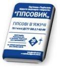 Гипс строительный (20кг) = 150 руб/шт Симферополь