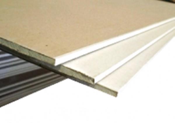 Гипсокартон 2500х1200х9,5 потолочный 9,5 мм розница (до 50 листов - 1 пачка)