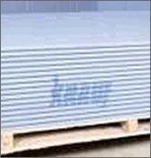 Гипсокартон Диамант 12,5мм*1,2*2,5м