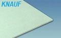 Гипсокартон KNAUF 12,5 мм (влагостойкий), кв. м