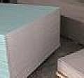 Гипсокартон стеновой 1,2 х 2,5