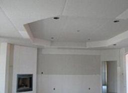 ГК работы любой сложности - стены простые и сложные, потолки обычные и декоративные, подвесные, короба, перегородки.