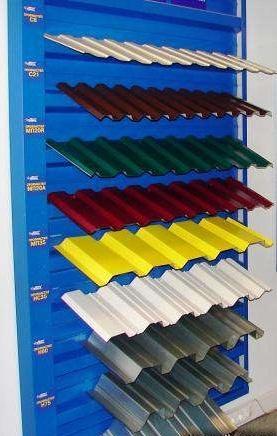 Гладкий лист, цветное полимерное покрытие,0,47мм (ширина-1250) розница Николаев