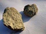 Фото 1 Огнеупорный кирпич шамот ,глина ,галька речная.т.0975320854 151128
