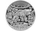 Фото  1 Год Собаки серебро монета 5 грн 2006 1973073
