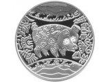 Фото  1 Год Свиньи (Кабана) серебро монета 5 грн 2007 1973071