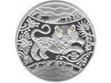 Фото  1 Год Тигра серебро монета 5 грн 2010 1973714