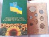 Фото  1 Годовой набор Монеты Украины НБУ 15 лет Независимости Украины 2006 1878830