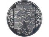 Фото  1 Гончар монета 5 грн 2010 года 1878831