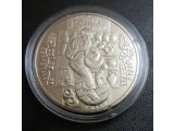 Фото  1 Гончар серебро монета 10 грн 2010 550666