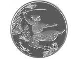 Фото  1 Гопак монета 5 грн 2011 1878832