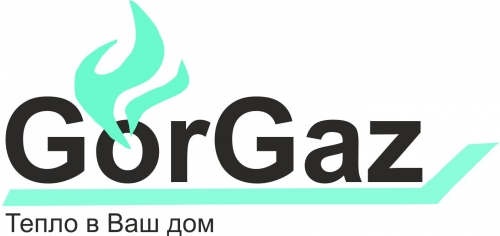 ГорГаз