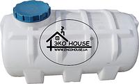 Горизонтальная пластиковая емкость для воды 500 литров.