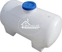 Горизонтальная пластиковая емкость под воду 100 литров, овальная.