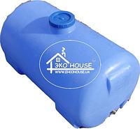Горизонтальная пластиковая емкость(бак) 150 литров. Изготовление емкостей.
