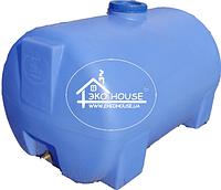 Горизонтальная пластиковая емкость(бак) 200 литров.