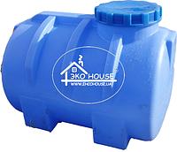 Горизонтальная пластиковая емкость(бак) 300 литров.